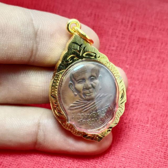 จี้เหรียญพ่อท่านคล้ายหน้าตรง เนื้อทองแดงเลี่ยมทองไมคร่อน