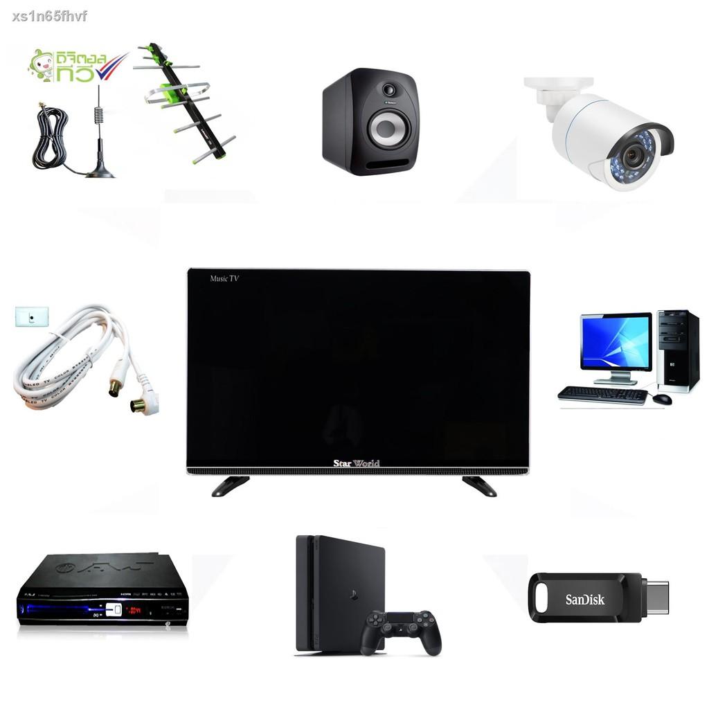 เตรียมส่งของ!✢☽StarWorld LED TV 24 นิ้ว นิ้วทีวี Full HD จอแบนโทรทัศน์ใช้ไฟ 12v ได้ต่อกล้องหรือคอมพิวเตอร์ได้