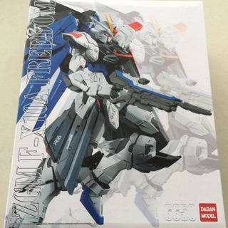 Review MG 1/100 (6650) Freedom Gundam Ver. 2.0 [Daban]