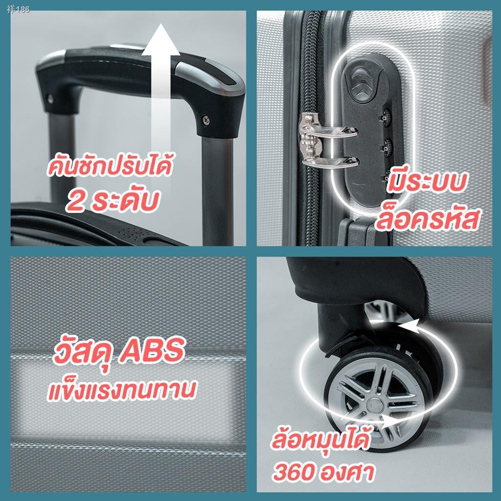 ✉❅กระเป๋าเดินทาง มีล้อเลื่อน วัสดุ ABS ขนาด 20นิ้ว 24นิ้ว 29นิ้ว มีแบบเซ็ท 3 (รุ่นที่ 2)