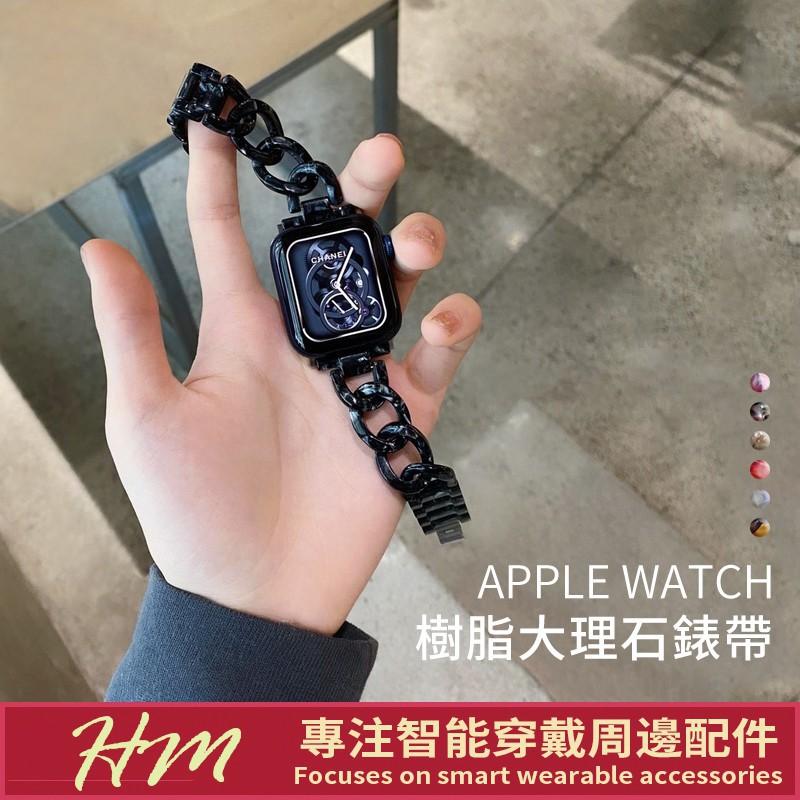 ใหม่นาฬิกาข้อมือ Applewatch ลายหินอ่อนสายคล้องเรซิ่น