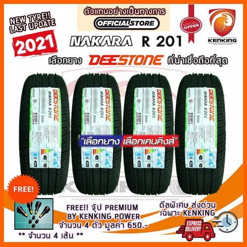 ยาง deestone ผ่อน 0% 185/65 R14 Deestone รุ่น R201 ยางใหม่ปี 2021 (4 เส้น) ยางขอบ14 Free!! จุ๊ป Kenking Power 650฿