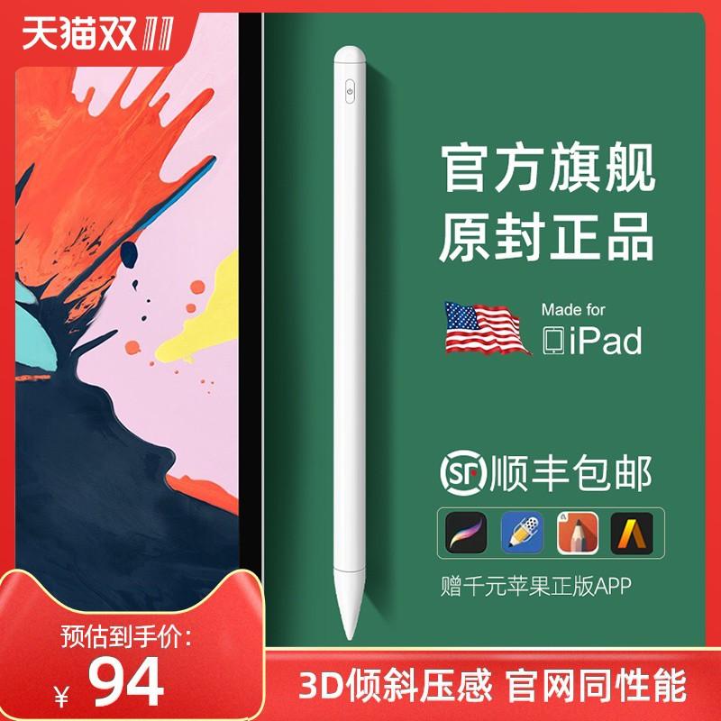 Apple pencil capacitive pen ipad แท็บเล็ตรุ่น Apple touch การเขียนด้วยลายมือหน้าจอสัมผัสโทรศัพท์มือถือรุ่นที่สอง air3 pe