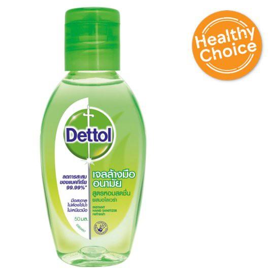 เดทตอล เจลล้างมืออนามัย 50มล. สบู่เหลวอื่นๆ ผลิตภัณฑ์ทำความสะอาดจุดซ่อนเร้น Dettol Refresh Instant Hand Sanitizer 50ml ส