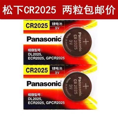 ถ่านCR20323V แบตเตอรี่ปุ่ม CR2032 กุญแจรถ 3V รีโมทพานาโซนิค CR2025 แบตเตอรี่ลิเธียม CR2016 เครื่องชั่งน้ำหนักอิเล็กทรอนิ