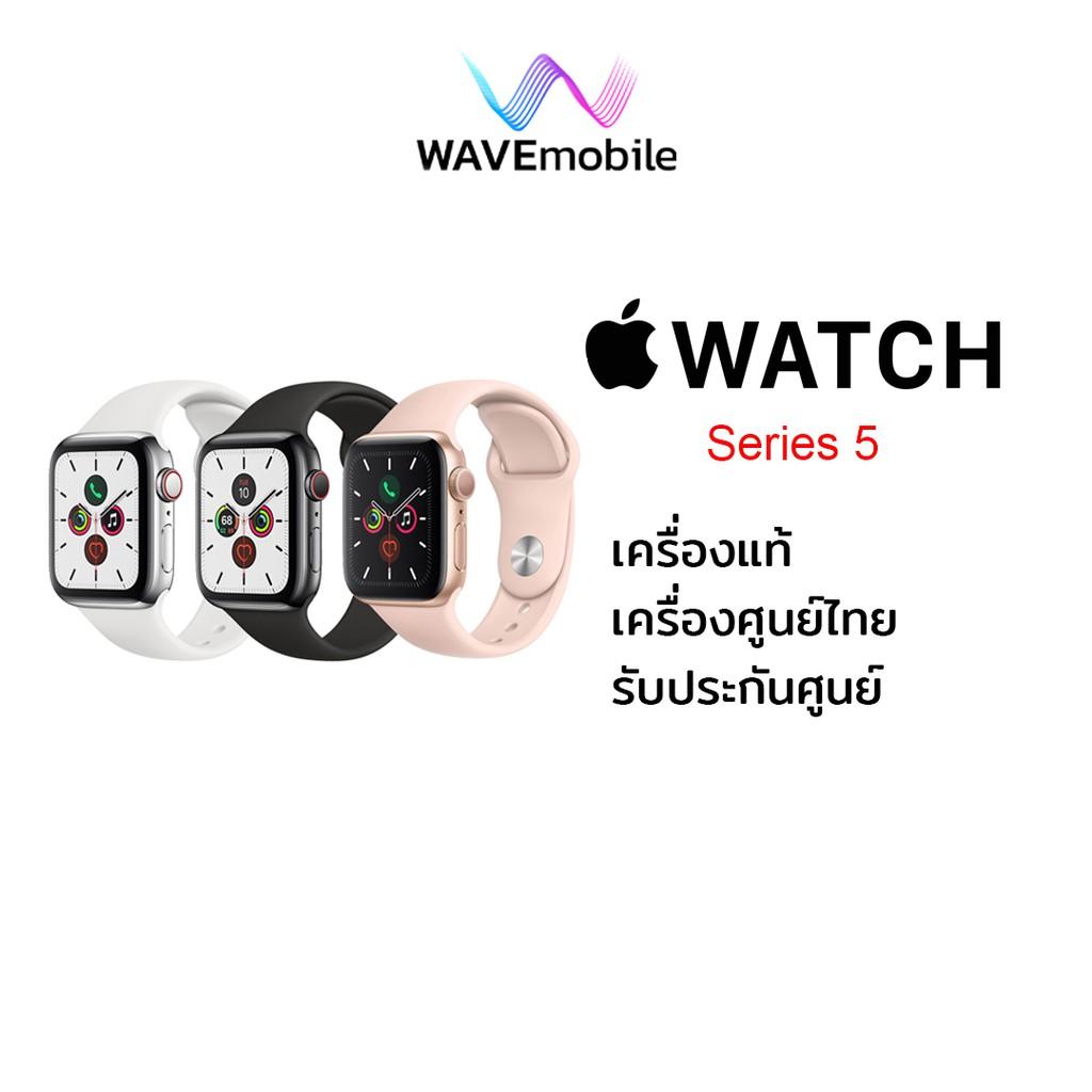 Apple Watch Series 5 Sport Band(Model TH)เครื่องศูนย์ ของใหม่ รับประกันศูนย์ 1ปี