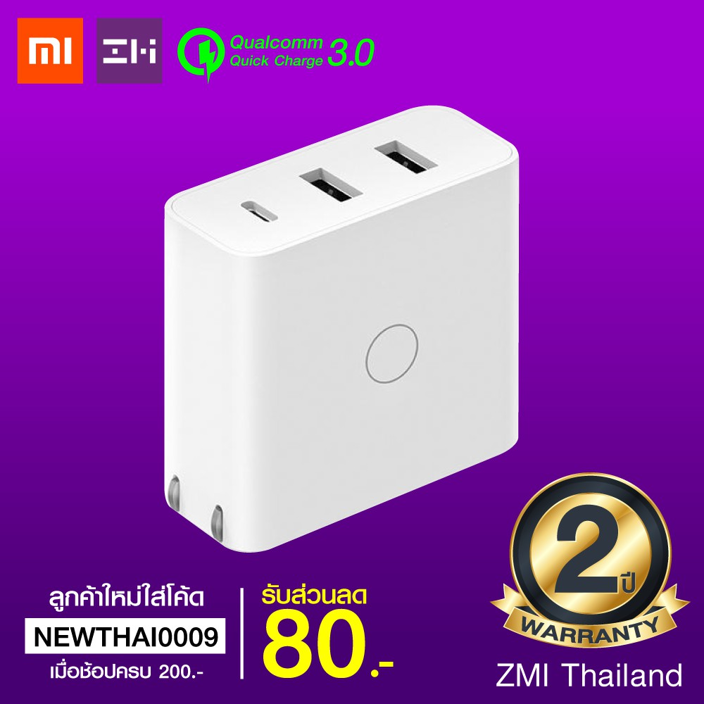[Official ประกัน 2 ปี] ZMI Charger (HA832) หัวชาร์จ 3 พอร์ต(1 USB-C PD + 2  USB-A Fast Charge)