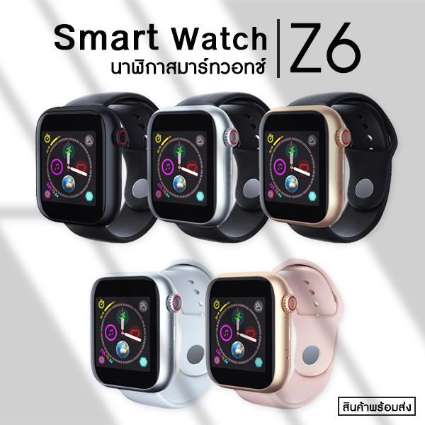 [ส่งจากไทย] Smart WatchZ6 นาฬิกา ข้อมือ นาฬิกาผู้หญิง สมาร์ทวอทช์ นาฬิกาอัจฉริยะ คล้าย ไอ โม่ รองรับภาษาไทย [ของแท้100%]