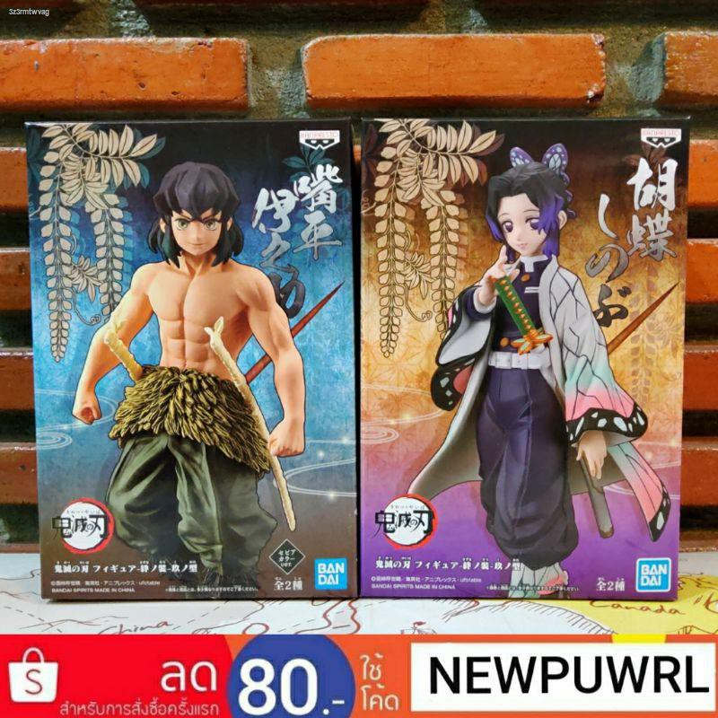 DEMON SLAYER: KIMETSU NO YAIBA FIGURE VOL.9 : อิโนะซึเกะ Hashibira Inosuke,SHINOBU KOCHO
