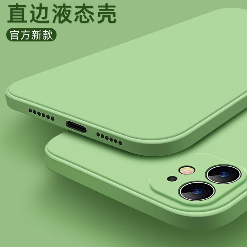 B & Tซิลิโคนเหลวทรงสี่เหลี่ยมเรียบง่าย 6-20 ฝาหลัง Pure color square Apple 11 เคสซิลิโคนเหลว iPhoneXsMax เคสมือถือ 7Plus แพ็คเกจเต็มเหมาะสำหรับ 12Pro สินค้าที่ใช้งานได้: iPhone 11, iPhone 11 Pro, iPhone 11 Pro Max