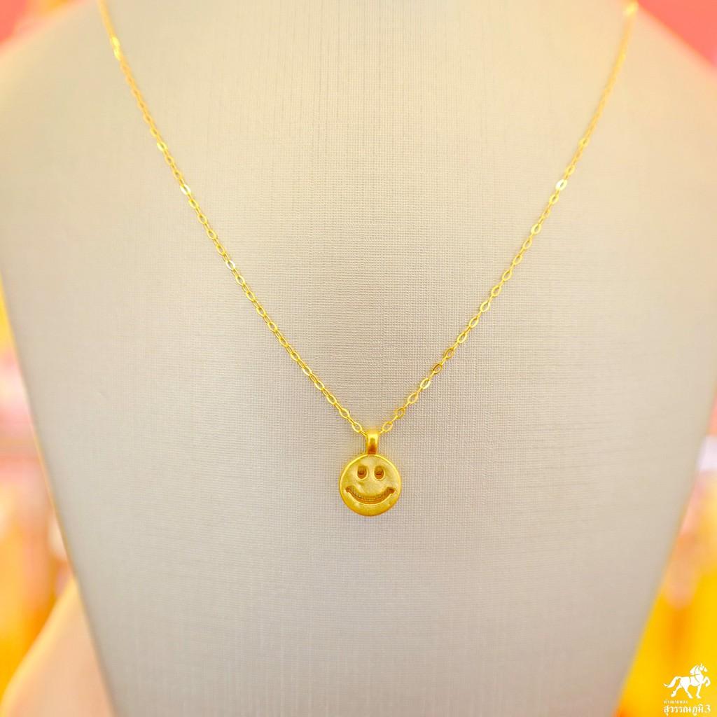 สร้อยคอเงินชุบทอง จี้สไมล์(Smile)ทองคำ 99.99  น้ำหนัก 0.1 กรัม ซื้อยกเซตคุ้มกว่าเยอะ แบบราคาเหมาๆเลยจ้า