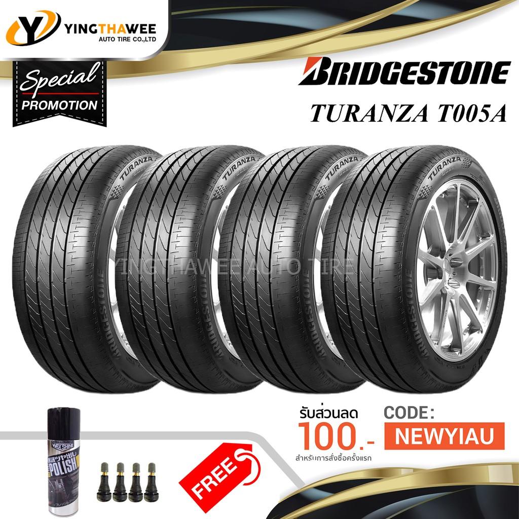 [จัดส่งฟรี] BRIDGESTONE 215/50R17 ยางรถยนต์ รุ่น TURANZA T005A จำนวน 4 เส้น [ฟรี Wax Shine 1 กระป๋อง + จุ๊บลมยาง 4 ตัว]