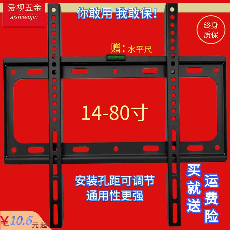 วางทีวีที่แขวนทีวีLCDที่แขวนติดผนังอเนกประสงค์ที่แขวนผนัง32 55 65 75นิ้วทีวียึดผนัง
