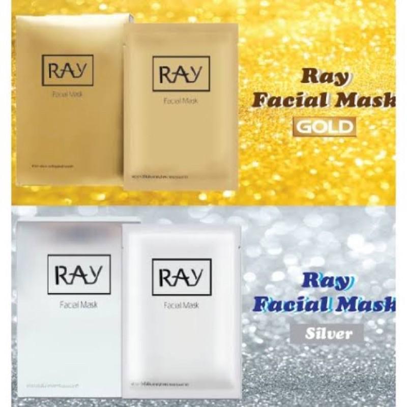 ลดราคา!!! แบ่งขายเป็นแผ่น Ray mask สูตรทองคำ และสาหร่าย