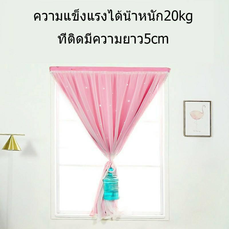 ผ้าม่านสำเร็จรูปกันแสง UV แบบติดตีนตุ๊กแก ราคาถูกติดตั้งได้เอง ม่านหน้าต่างม่านประตู มี 10 สี ขนาด90*100, 90*120, 90*15