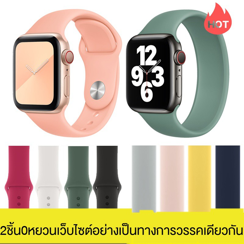 โลชั่นสเปรย์เพิ่มความชุ่มชื้น...[รายการที่สอง 0 หยวน] iwatch สายนาฬิกา Apple applewatch 5/4/3/6 รุ่น s5 สายรัดข้อมือ 40