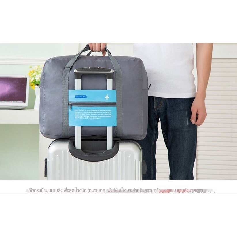 กระเป๋าเดินทางล้อลาก ไนลอน กันน้ำ พับเก็บได้ กระเป๋าเดินทาง กระเป๋าเดินทางขนาดใหญ่ ที่เก็บเสื้อผ้า