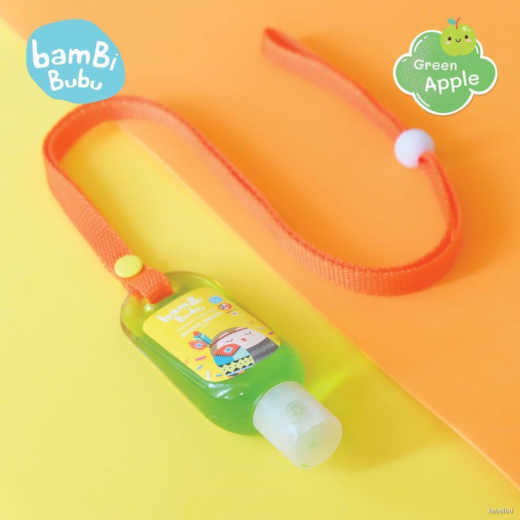 ❀♂(เซ็ต 3 สี) Bambi Bubu แบบคล้องคอ เจลล้างมือสำหรับเด็ก เจลแอลกอฮอล์ล้างมือ เจลล้างมือ ขนาด 30ml