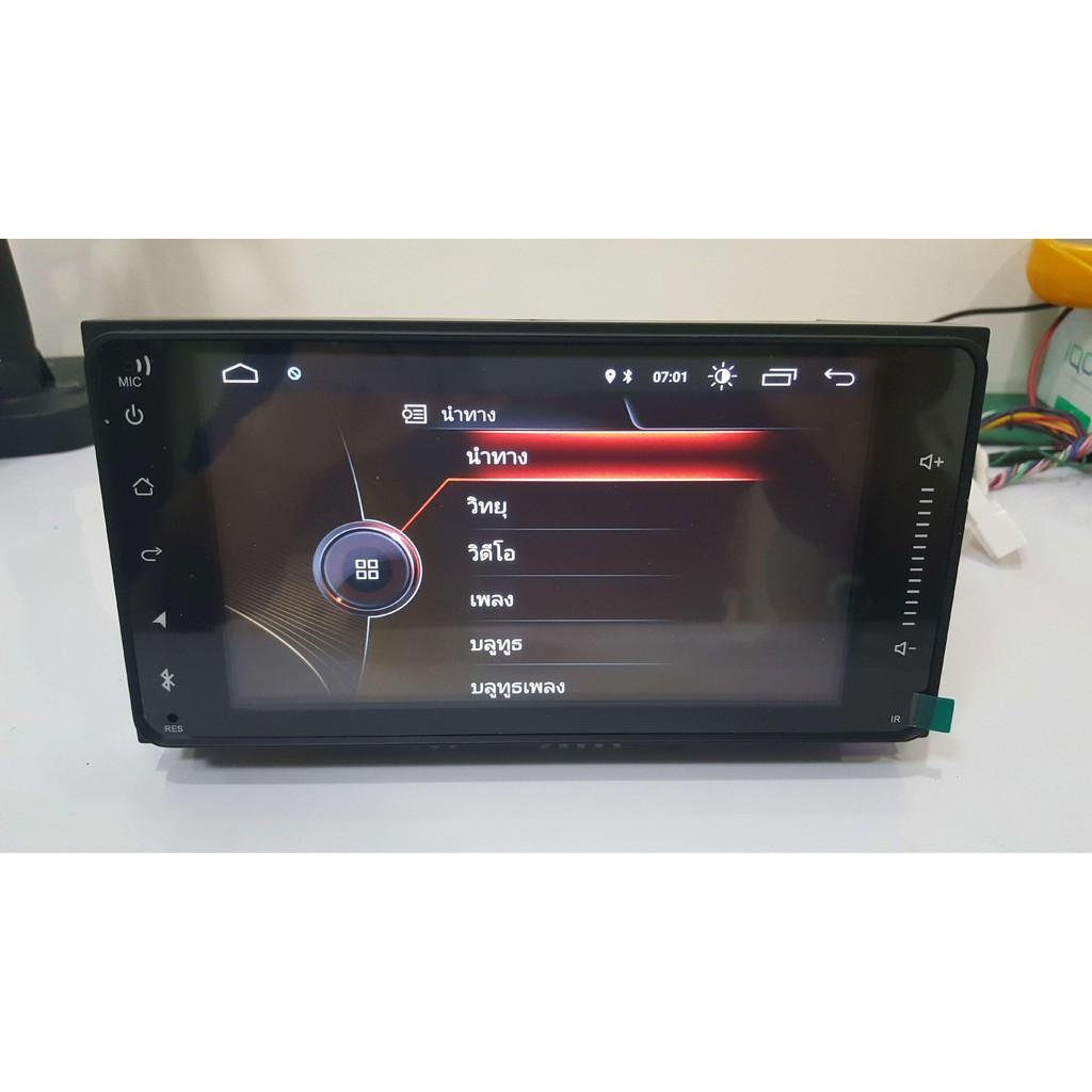 เครื่องเสียงรถยนต์2DIN Toyota ทุกรุ่น จอ7นิ้ว Android10 ram2GB rom32GB+ระบบเสียงDSP