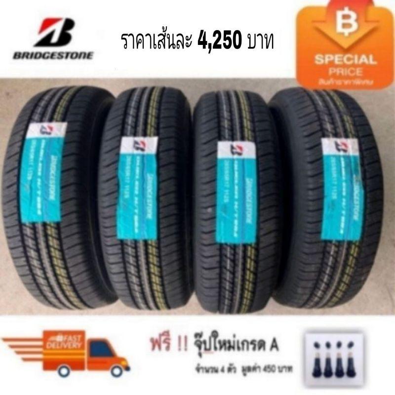 Bridgestone 265/65R17 684 TH ปี20