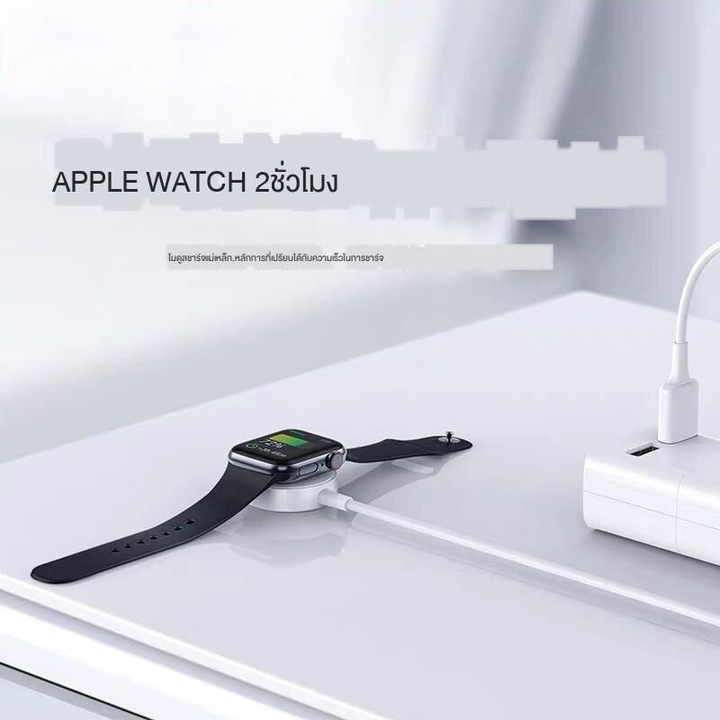 ஐที่ชาร์จ Apple Watch Universal iwatch6 / se 5/4/3/2/1 รุ่น applewatch series4 การชาร์จเร็วแบบแม่เหล็กไร้สายที่ได้รับกา