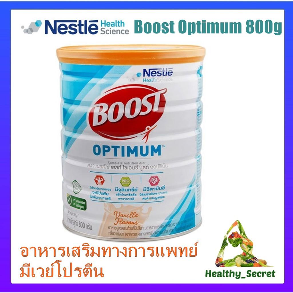 Boost Optimum Nestle บูสท์ ออปติมัม อาหารเสริมทางการแพทย์ มีเวย์โปรตีน อาหารสำหรับผู้สูงอายุ 800กรัม#7613036123303