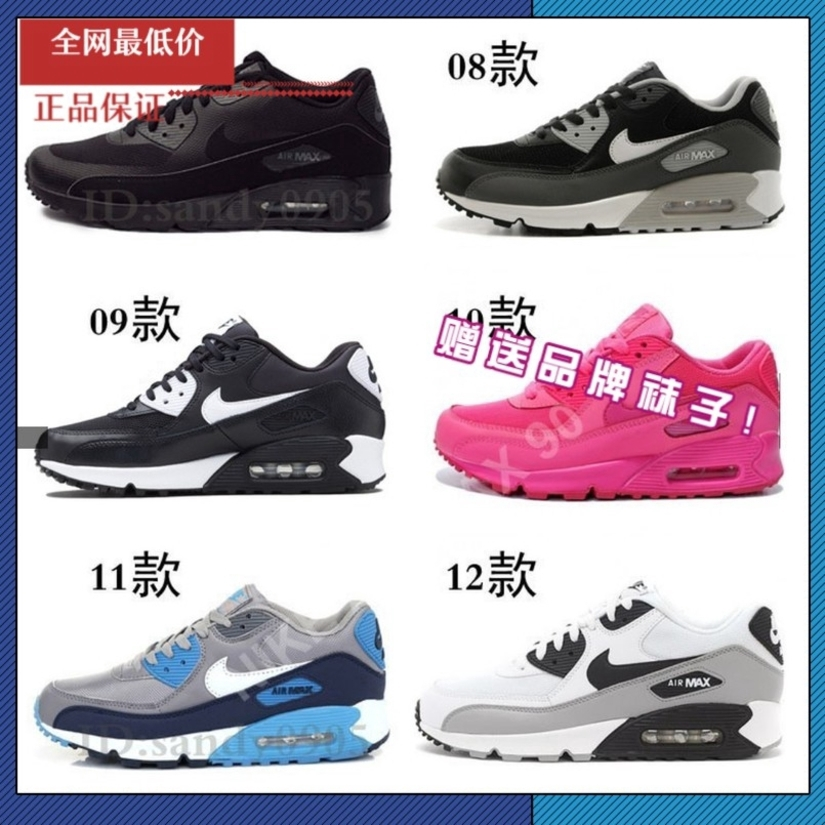 Nike Air Max 90 รองเท้าวิ่งลําลอง