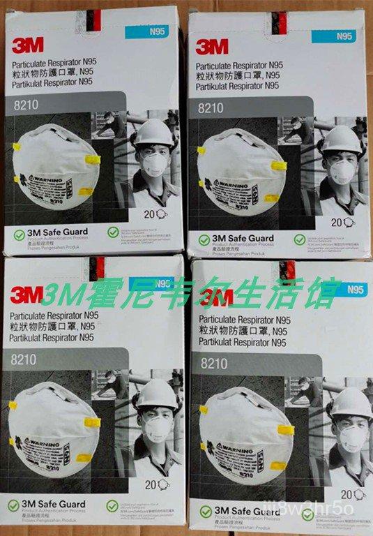 3mหน้ากาก8210/8210Vป้องกันฝุ่นอุตสาหกรรมn95ส่วนลดครบรอบKN95หน้ากากป้องกันการบิน