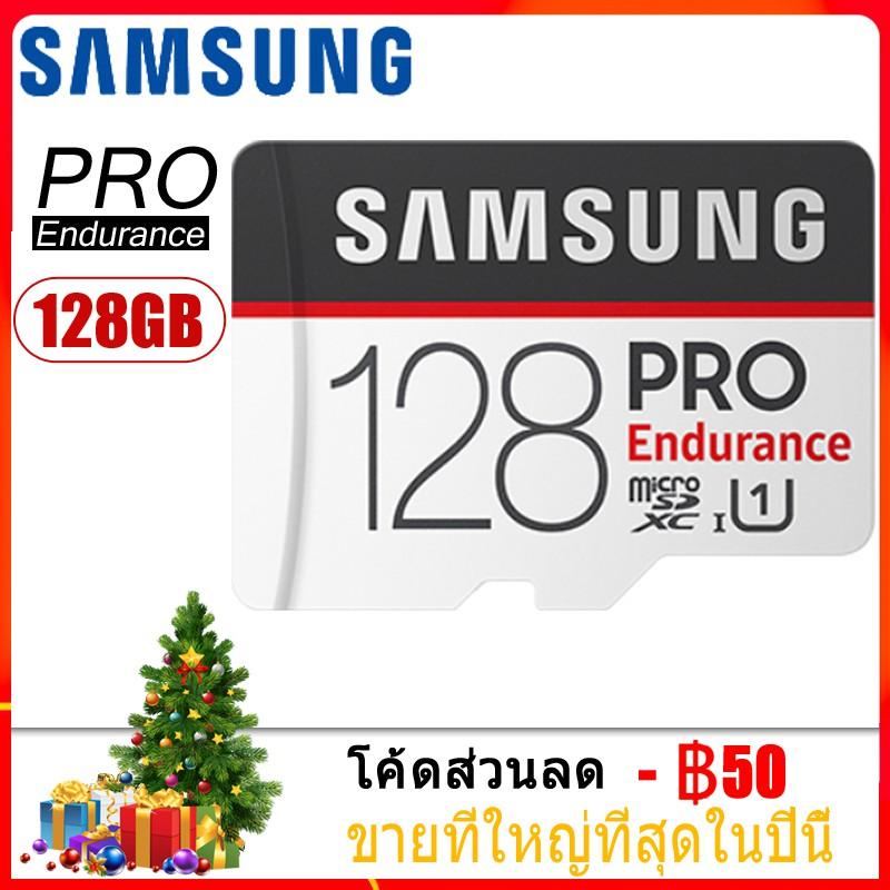 การ์ดหน่วยความจำ SAMSUNG 128 GB U 1 Pro endurance Class 10 MicroSD SDXC K 1