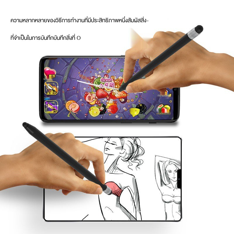 【COD】applepencil applepencil 2 ปากกาทัชสกรีน android สไตลัสa✓✺◊สไตลัสโทรศัพท์มือถือแท็บเล็ต iPad ปากกาทัชสกรีนสไตลัสป