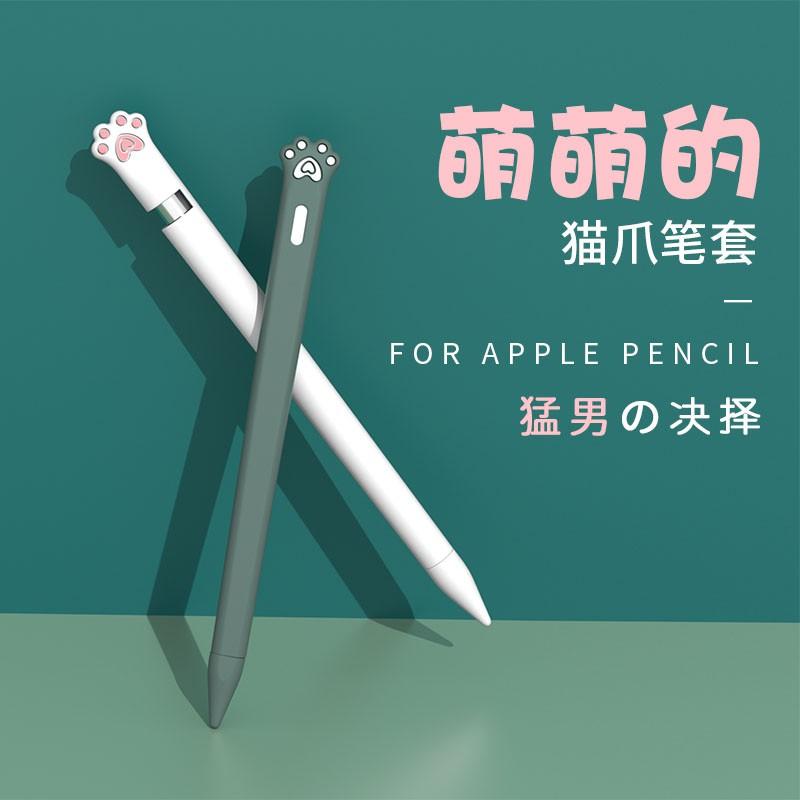 บังคับapplepencilปากกา Applepencilแขนป้องกันipencilรุ่นที่สองซิลิโคนipadปากกาpencilอุปกรณ์เสริมความคิดสร้างสรรค์2รุ่นบาง