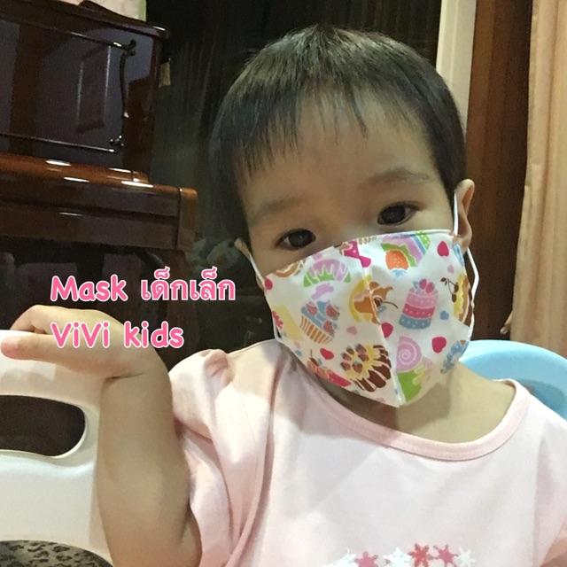 แมสเด็กเล็ก ทรง3D หน้ากากผ้าเด็กเดือน Maskเด็กเล็ก 3เดือน-3ขวบ ซักได้ ผ้าคอตตอนมีซับใน เย็บโครงหายใจสะดวก ไม่ปิดจมูกน้อง