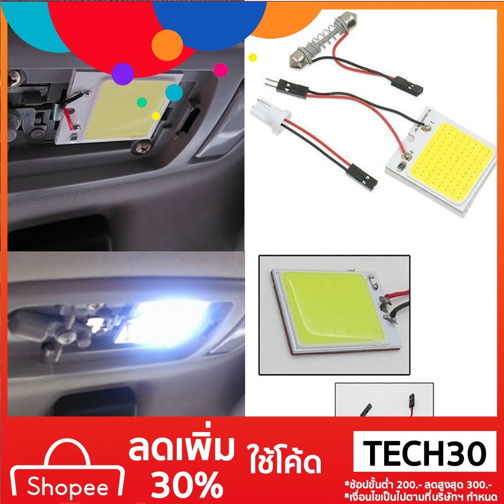 KOII 1Pc สีขาว 48 SMD ซัง LED T10 4W 12V แผงด้านในรถแผงหลอดไฟโดมแสง 18517