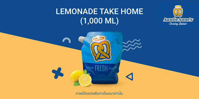 [ดีลส่วนลด] Auntie Anne's : Lemonade Take Home (1,000 ml)