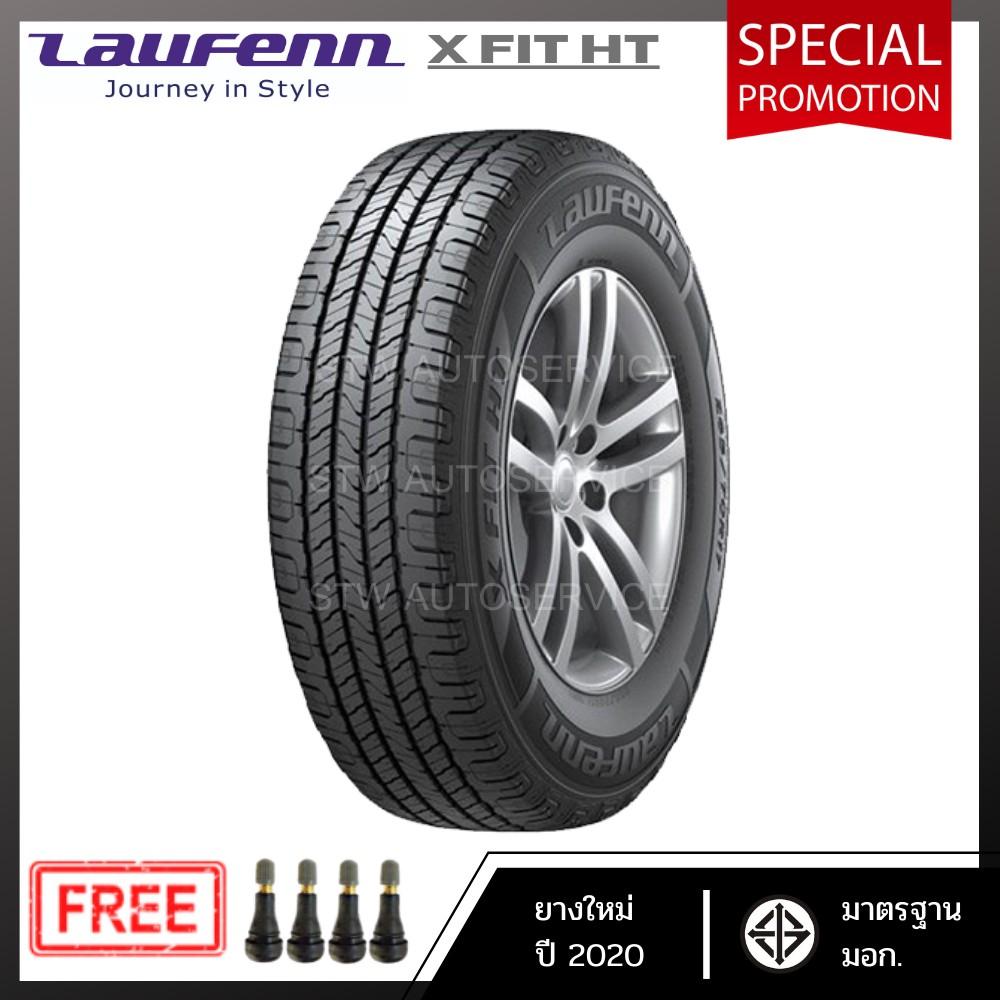 ยาง LAUFENN X FIT HT 265/70R16