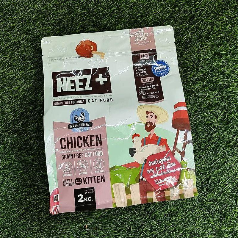 Neez+ (นีซพลัส) อาหารแมว เกรนฟรี