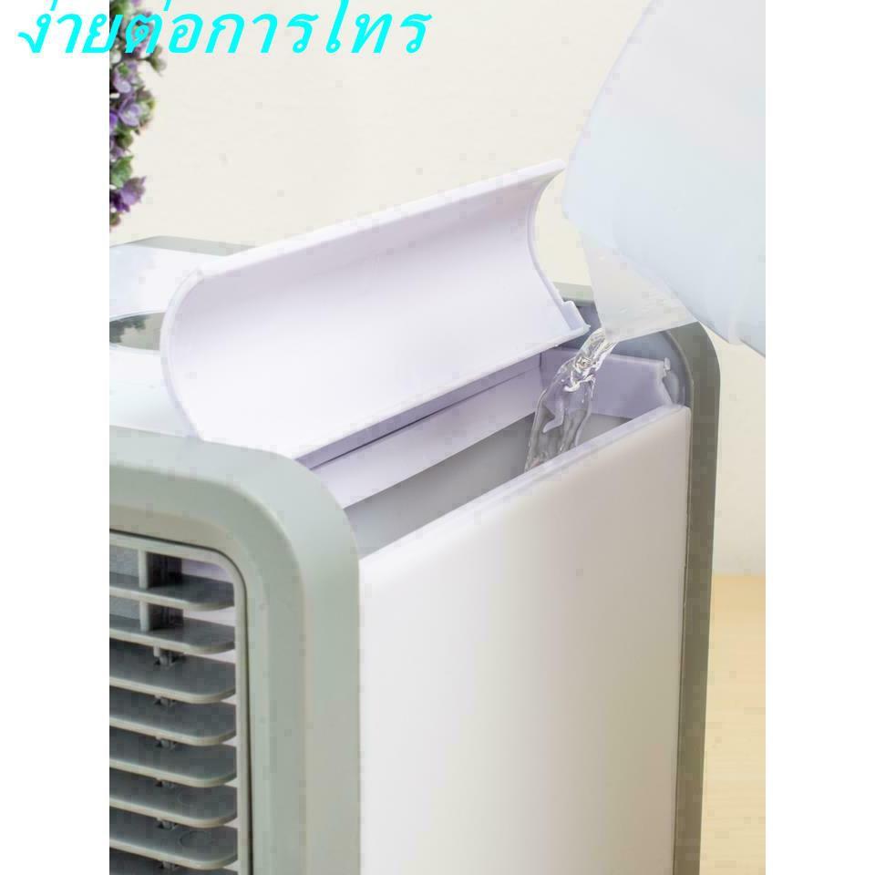 ค่าความร้อนARCTIC AIR พัดลมไอเย็นตั้งโต๊ะ พัดลมไอน้ำ พัดลมตั