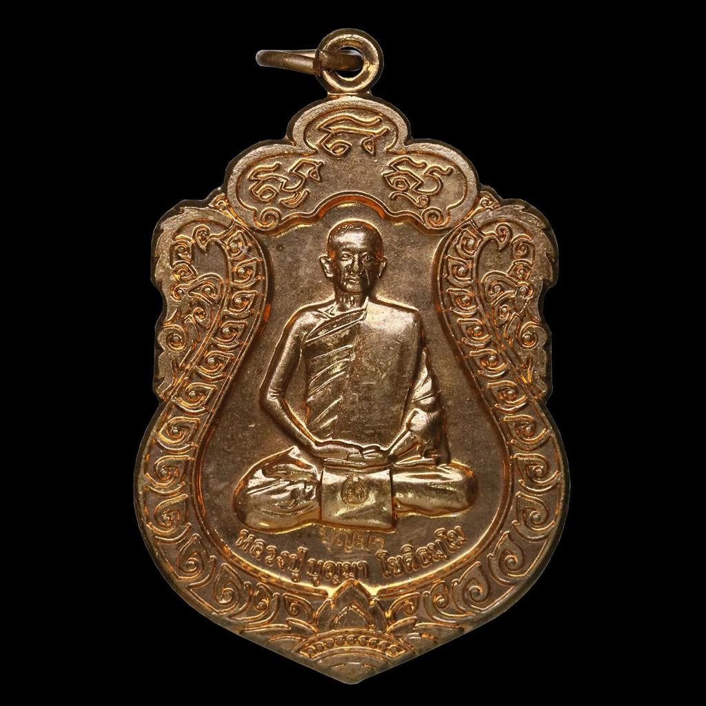เหรียญเสมา หลวงปู่บุญมา โชติธัมโม เนื้อทองแดง