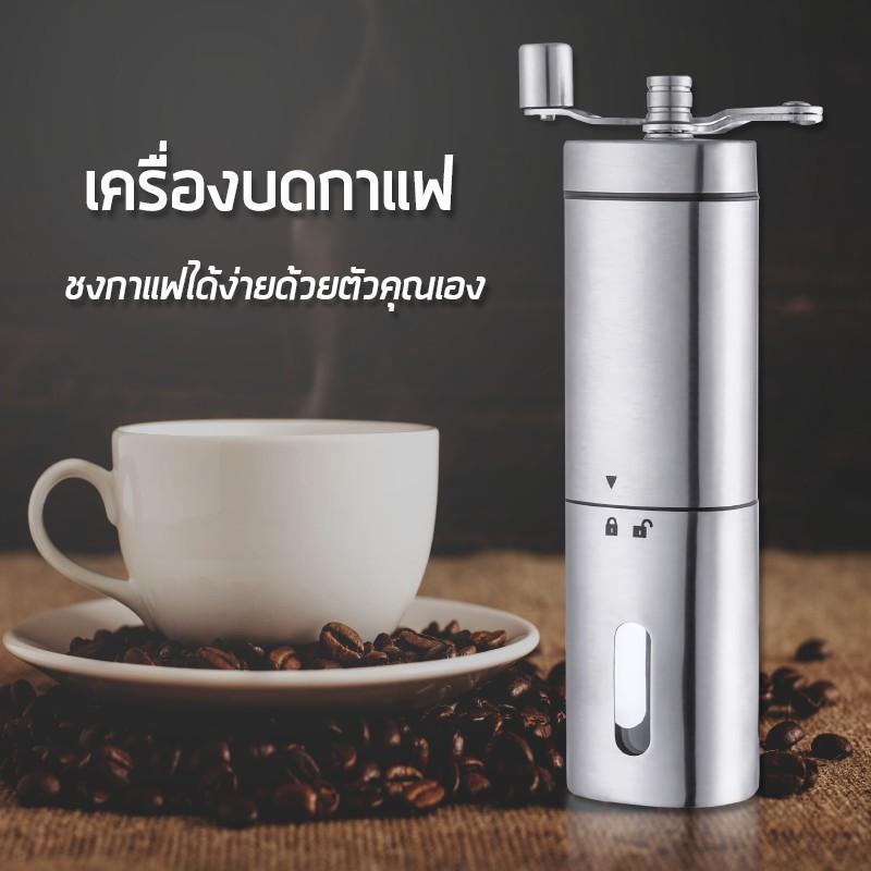 เครื่องบดเมล็ดกาแฟ เครื่องบดเมล็ดกาแฟมือหมุน  เครื่องบดกาแฟด้วยมือแบบพกพา เครื่องทำกาแฟ SqDX