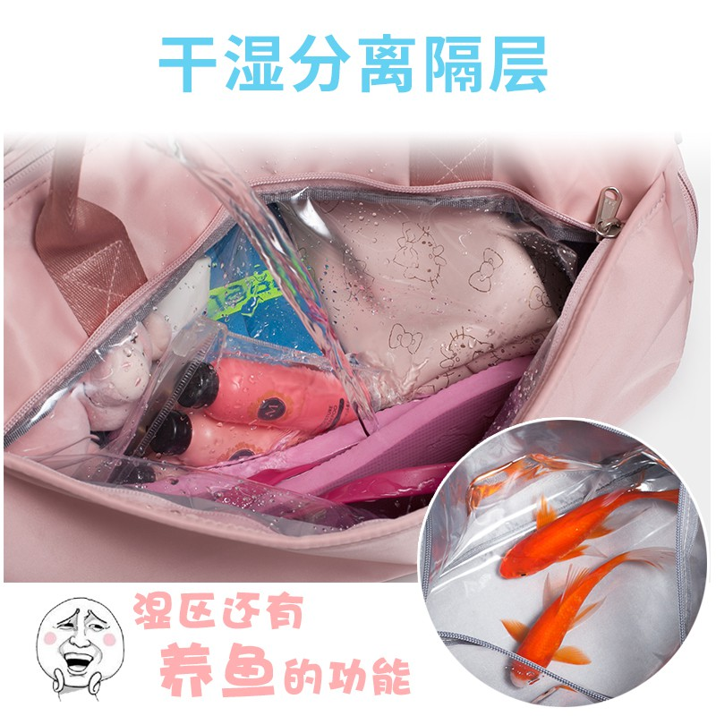 ✈net คนดังกีฬายิมกระเป๋าหญิงกระเป๋าใบเล็กแยกแห้งและเปียกกระเป๋าเดินทางระยะสั้นกระเป๋ากันน้ำ กระเป๋าโยคะว่ายน้ำ1