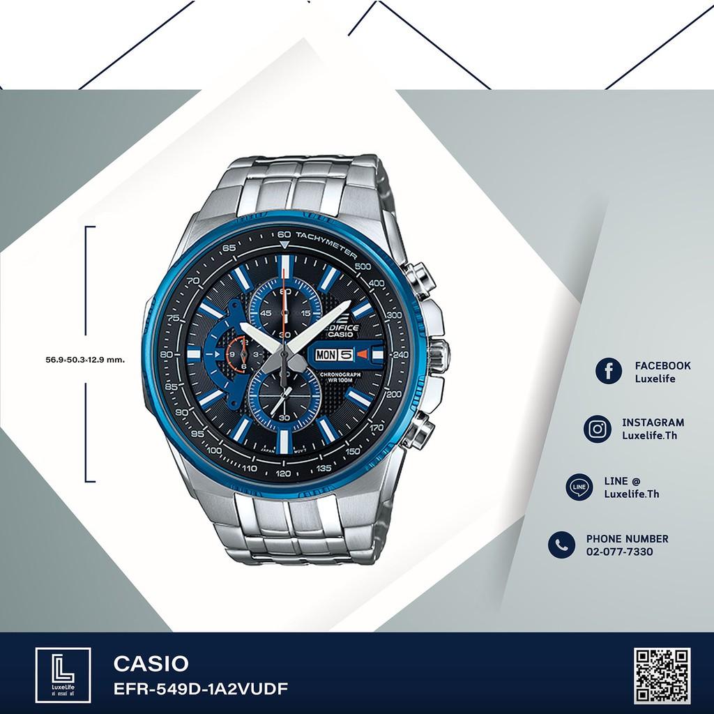 นาฬิกาข้อมือ Casio รุ่น EFR-549D-1A2VUDF Edifice- นาฬิกาข้อมือผู้ชาย สีน้ำเงิน สายสแตนเลส