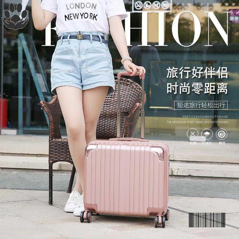กระเป๋าเดินทางใบเล็ก 14 นิ้วกระเป๋าเดินทางใบเล็กกระเป๋าเดินทางใบเล็กมือสอง✱▽▪กระเป๋าเดินทางล้อลากขนาดเล็ก 18 นิ้ว กระเป๋