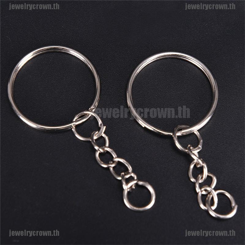 Bulk 50pcs Metal Key Holder Split Rings Keyring Keychain Accessories 25mm Hot
