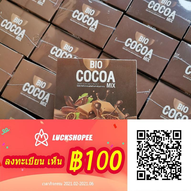 ◕ไบโอโกโก้มิกซ์ Bio Cocoa Mix By Khunchan ของเเท้ 100%