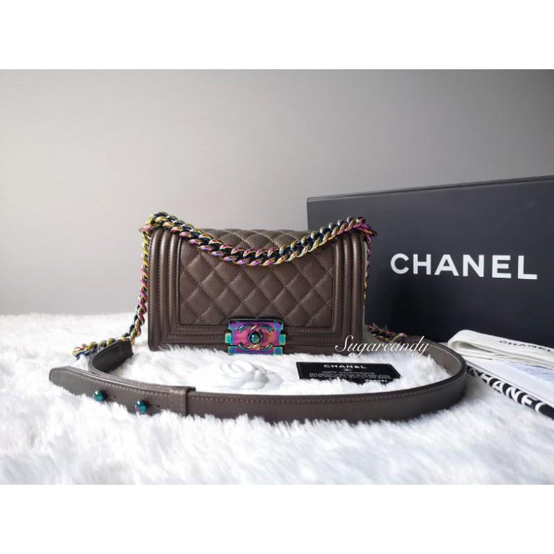 """Like New Chanel Boy 8"""" Rainbow 🌈"""
