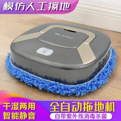 พร้อมส่ง หุ่นยนต์ดูดฝุ่น หุ่นยนต์ทำความสะอาด ☟ใหม่อัจฉริยะหุ่นยนต์กวาดหน้าแรกอัตโนมัติซับเปียกฝุ่นผมอบแห้งเปียกเปีย