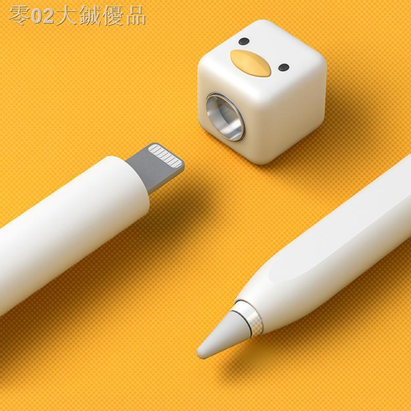 ชุดปากกาดินสอปากกา Applepencil สําหรับ Apple Pen