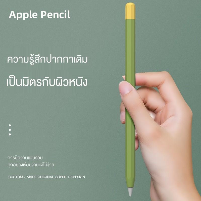 ปากกาสไตลัส☃▣☁Apple applepencil ตัวเก็บประจุโทรศัพท์มือถือปากกาป้องกัน ipad anti-Mistouch ซิลิโคน 1 ปลอกปากกา 2 รุ่น ip