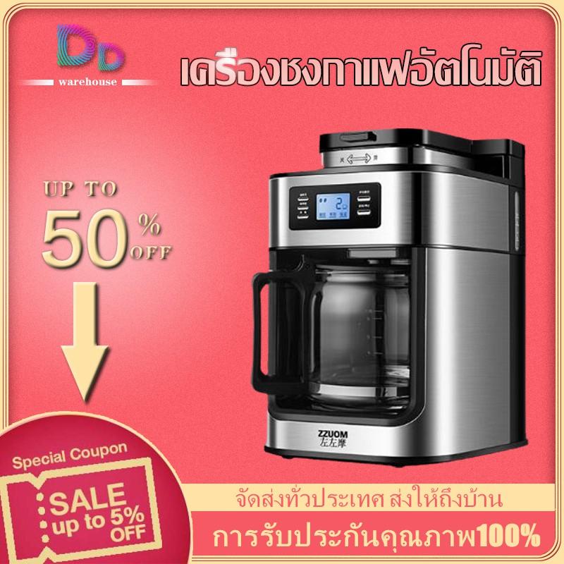 ┇▨❂เครื่องชงกาแฟ เครื่องบดกาแฟ coffee machine เครื่องชงกาแฟอัตโนมัติ เครื่องทำกาแฟ  เครื่องชงกาแฟพร้อมเครื่องบดในตัว