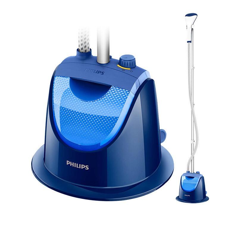 Philips เครื่องรีดผ้าแบบแขวนที่บ้านเครื่องควบคุมอุณหภูมิแบบสามความเร็วไอน้ำรีดผ้าแบบใช้มือถือมินิ